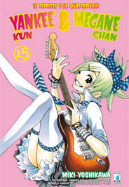 Yankee-Kun & Megane-Chan vol. 15