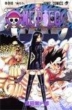 One Piece 44