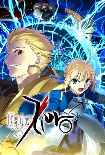 Fate/Zero Vol,2