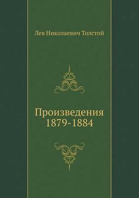 Proizvedeniya 1879-1...
