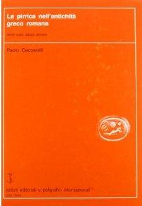 La pirrica nell'antichità greco romana