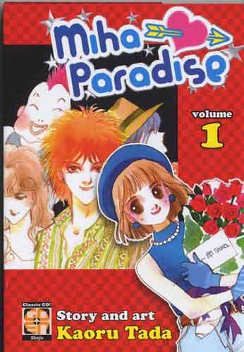 Miha Paradise vol. 1