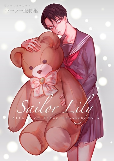 Sailor Lily