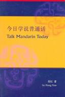 Talk Mandarin Today 今日學說普通話