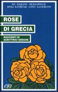 Rose di Grecia