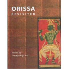 Orissa Revisited