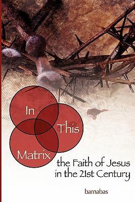 In This Matrix