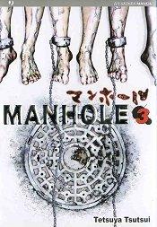 MANHOLE - vol. 3