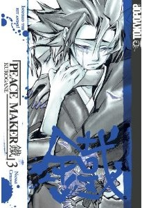 Peace Maker Kurogane Volume 3