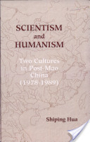Scientism and Humanism