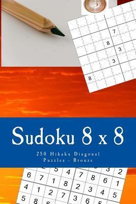 Sudoku - 250 Hikaku ...