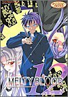 MELTY BLOOD 12