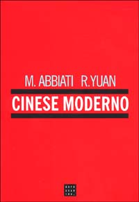 Cinese moderno