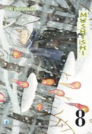 Mushishi vol. 8