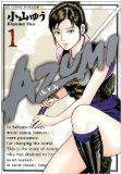 AZUMI(あずみ)1