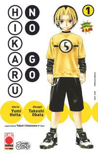 Hikaru no go vol. 1