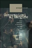 Generazioni al margine