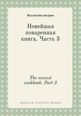 The Newest Cookbook. Part 3