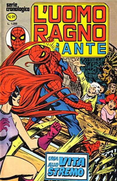 L'Uomo Ragno Gigante...