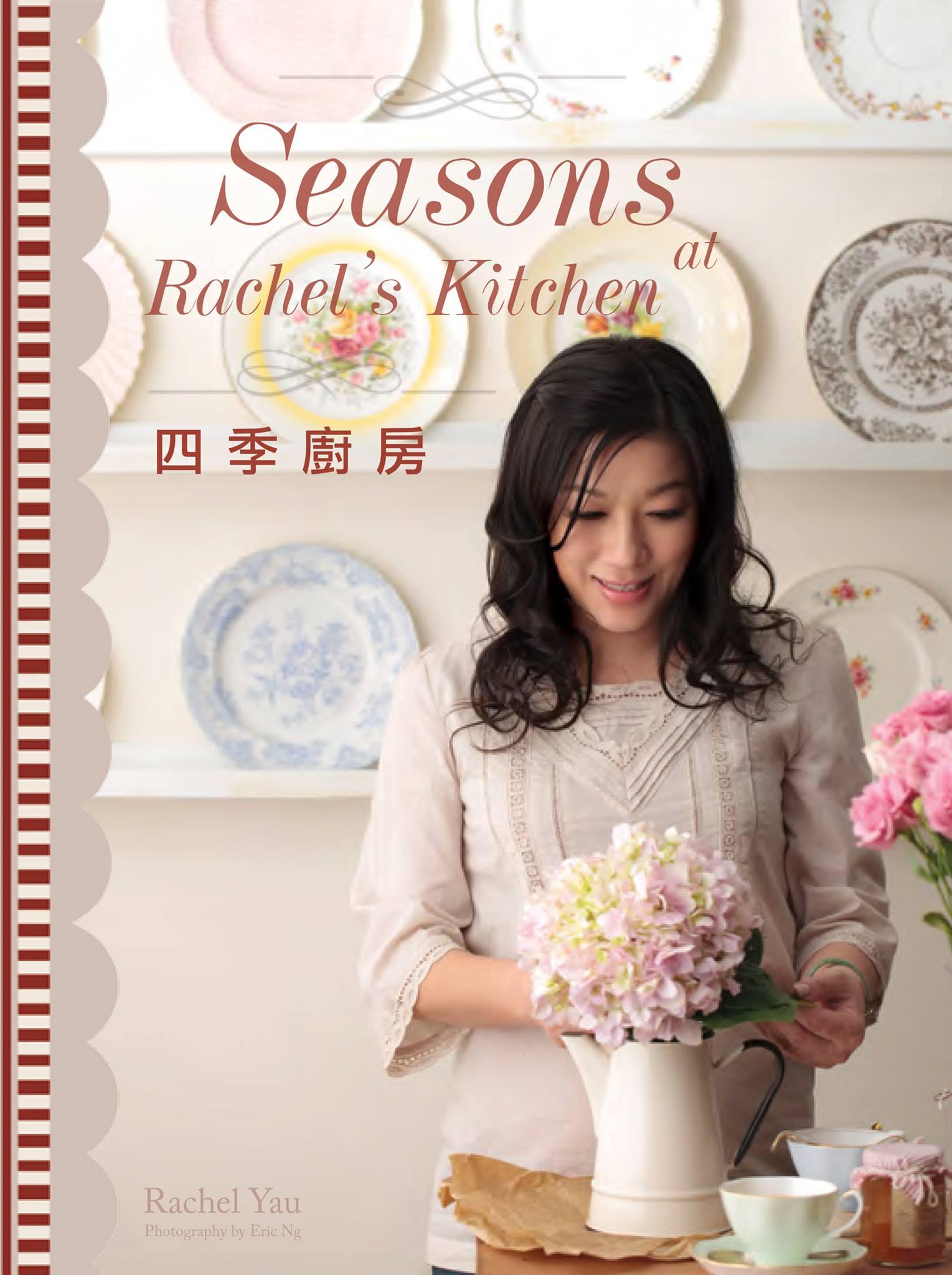 Seasons at Rachel's Kitchen