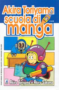 Akira Toriyama - Scuola di manga