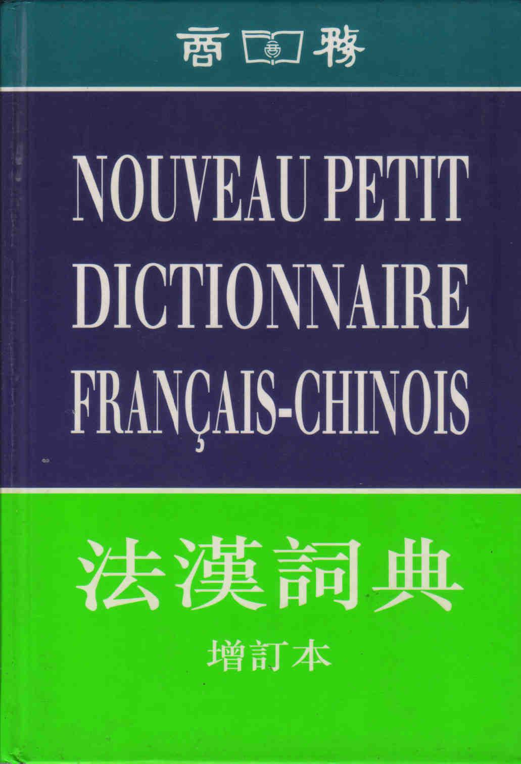 Nouveau petit dictionnaire français-chinois