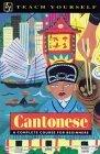 Teach Yourself Cantonese Complete Course