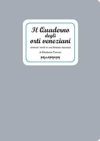 Il quaderno degli orti veneziani