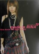Made in Rina 2003
