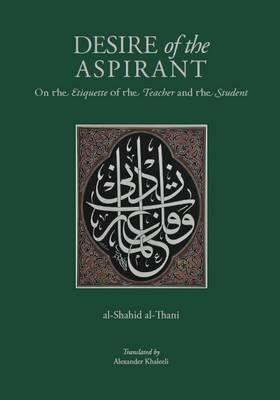 Desire of the Aspirant