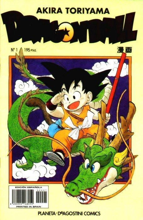 Dragon Ball #1 (de 211)