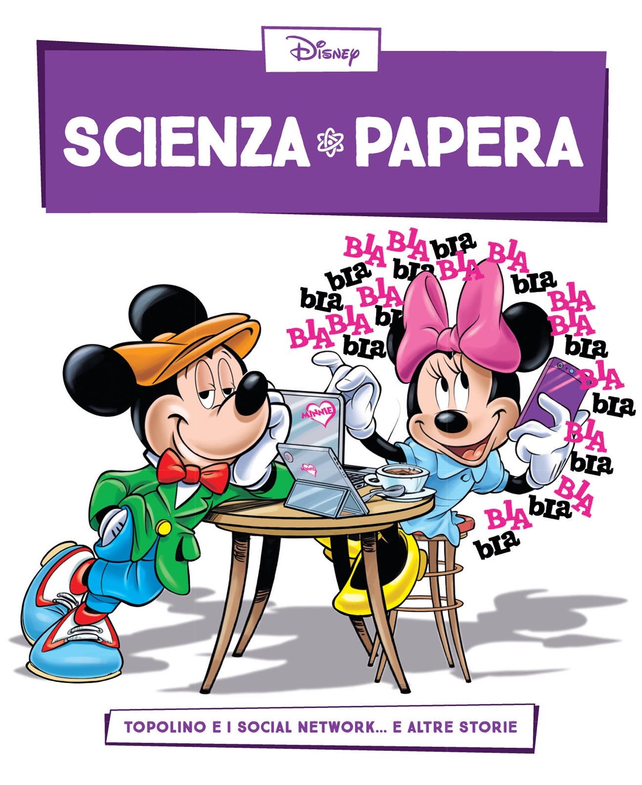 Scienza papera n. 14