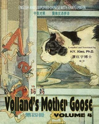 Volland's Mother Goose
