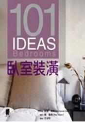 101 IDEAS臥室裝潢