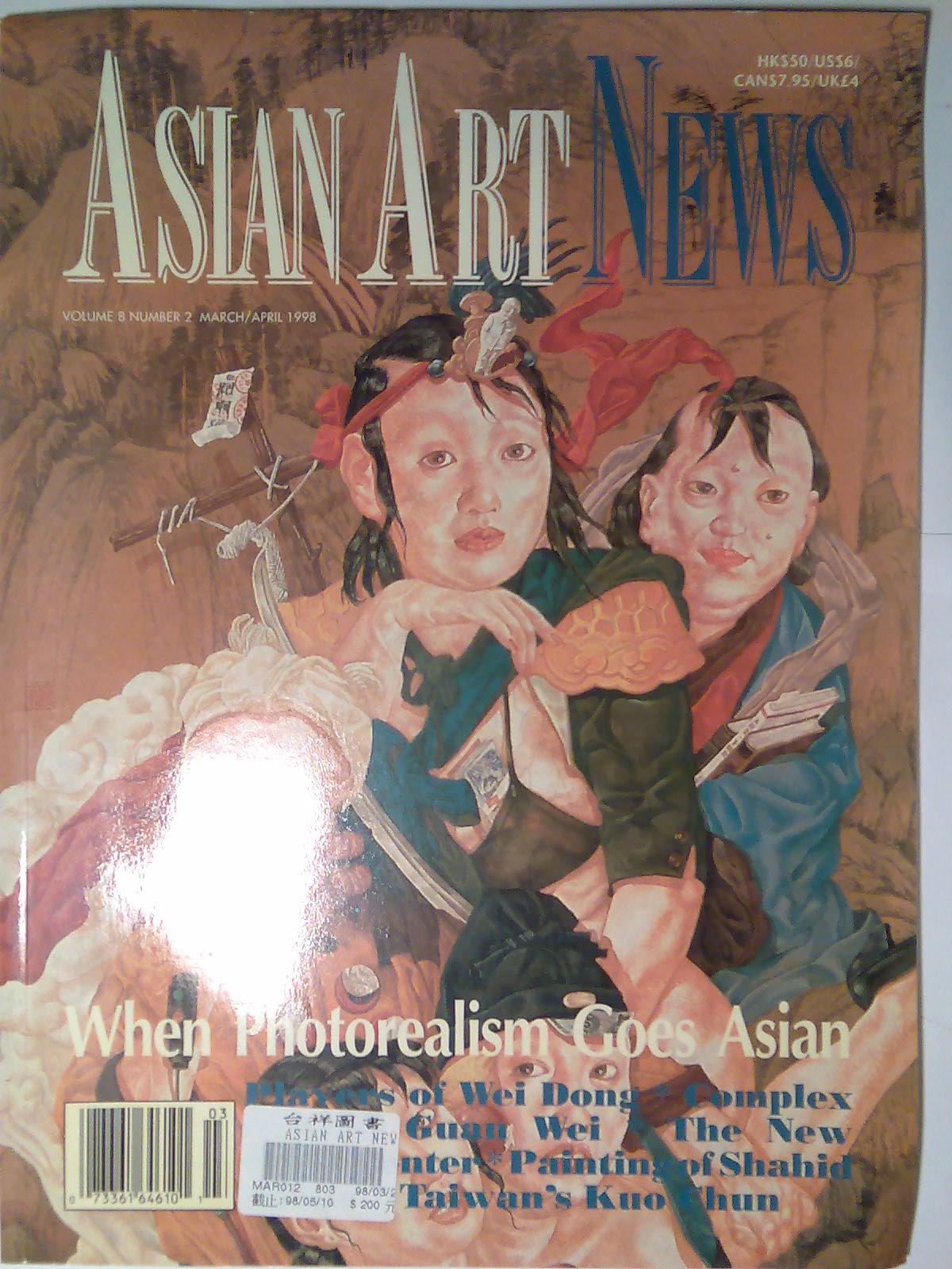 Asian Art News