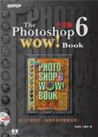 The Photoshop 6 wow! Book 中文版