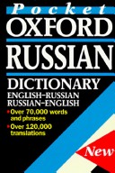The Pocket Oxford Russian Dictionary