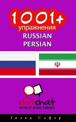 1001+ Exercises Russian - Persian