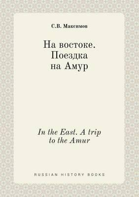 In the East. a Trip to the Amur