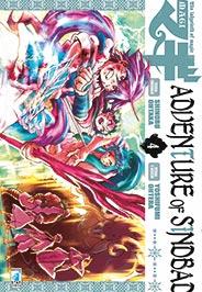 Magi - Adventure of Sindbad vol. 4