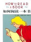如何阅读一本�...