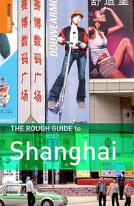 The Rough Guide to Shanghai 1