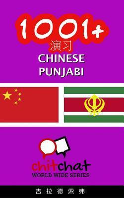 1001+ Exercises Chinese - Punjabi