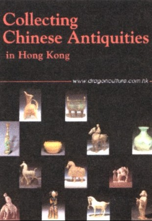 Collecting Chinese Antiquities in Hong Kong