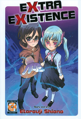 Extra Existence