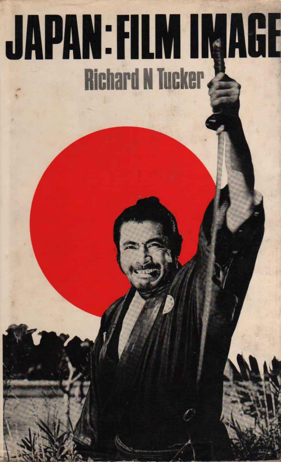 Japan - film image