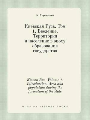 Kievan Rus. Volume 1. Introduction. Area and Population During the Formation of the State