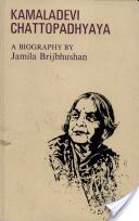 Kamaladevi Chattopadhyaya: Portrait of a Rebel