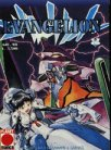 Evangelion vol. 8