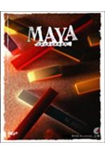 Maya光與材質的視覺藝術